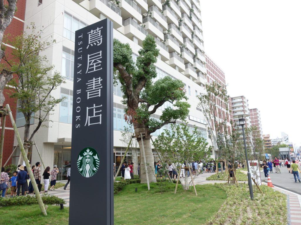 六本松 蔦屋書店オープン