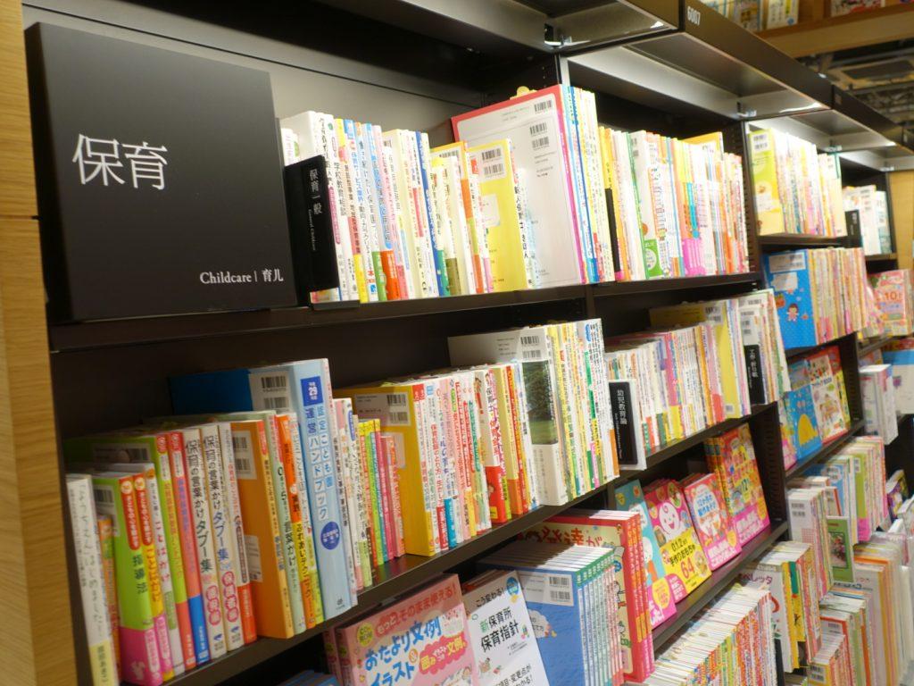 蔦屋書店 六本松 オープン 店内写真