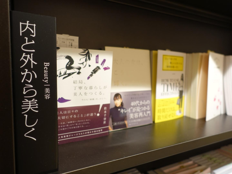 六本松蔦屋書店 天神店移動 tsutaya