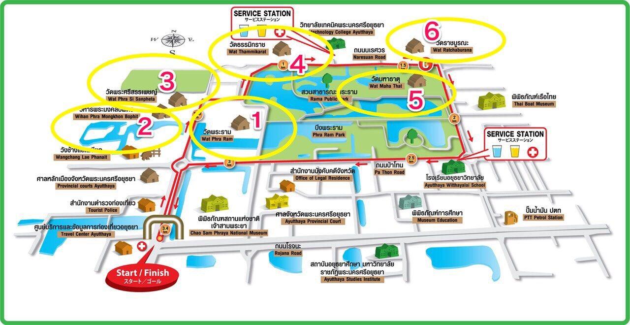 クルンシィアユタヤ駅伝 地図