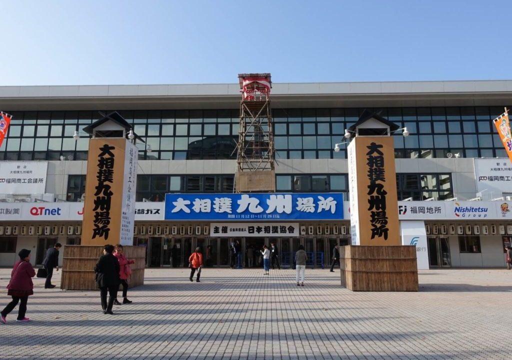 大相撲九州場所