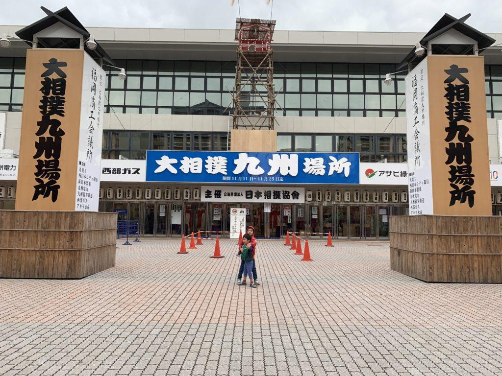 福岡国際センター 大相撲九州場所